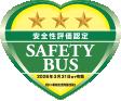 千葉県成田市の観光バス・貸切バスはオリエント交通ロゴ